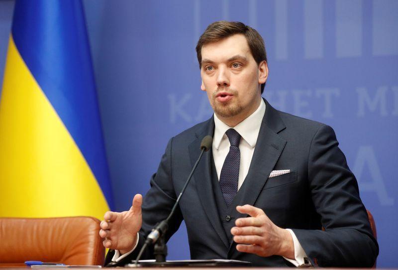 https: img-k.okeinfo.net content 2020 03 04 18 2177913 perdana-menteri-ukraina-mengundurkan-diri-setelah-8-bulan-menjabat-z1DUqX9NJK.jpg