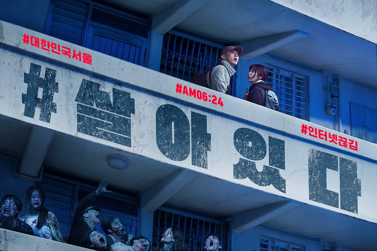 https: img-k.okeinfo.net content 2020 05 18 206 2216082 yoo-ah-in-park-shin-hye-terjebak-di-apartemen-penuh-zombie-di-poster-alive-MMBgMJyrni.jpg
