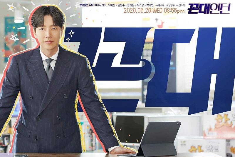 https: img-k.okeinfo.net content 2020 05 31 598 2222372 baru-tayang-drama-baru-park-haejin-sudah-tuai-kecaman-publik-TaoGW0Pw1D.jpg