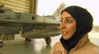 Mariam al Mansouri, Mimpi Buruk untuk ISIS
