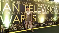ITA 2017: Biar Enggak Bosan, Irfan Hakim Akui Kerap Gonta-ganti Model Rambut