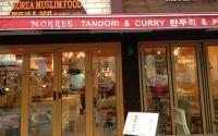 OKEZONE WEEK-END: Wisata Muslim dan Rekomendasi Makanan Halal di Korea