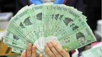 OKEZONE WEEK-END: Rencana Liburan ke Korea Selatan? <i>Nih</i> Panduan dan Estimasi Biaya yang Bisa Jadi Acuan!