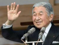 Akhir Maret 2019, Kaisar Jepang Akihito Diperkirakan Lengser