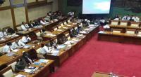 3 Komisi DPR Belum Beri Laporan, Pembahasan RUU APBN 2018 Ditunda