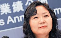 Keren! Mantan Wartawan Jadi Ratu Properti di China dengan Kekayaan Rp59 Triliun