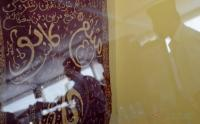 Putra Riau Wakili Indonesia dalam MTQ Internasional di Bahrain