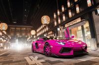 Lamborghini Bikin Edisi Khusus untuk Warga Tokyo, Seperti Apa Penampakannya?