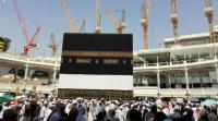 Pemerintah Arab Saudi Larang Jamaah Haji dan Umrah Ambil Gambar di Dalam Dua Masjid Suci