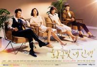 Raih Rating 40 Persen, <i>My Golden Life</i> Jadi Drama dengan <i>Viewership</i> Tertinggi Sepanjang 2017