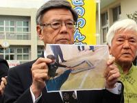Jendela Helikopter Angkatan Laut AS Jatuh di Sebuah Sekolah Dasar di Jepang dan Timpa Seorang Siswa