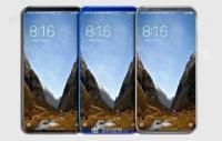 Xiaomi Mi 7 Bakal Meluncur Februari 2018?