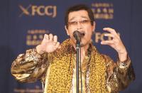Pikotaro 'PPAP' Jadi Juri Lomba Dance WakuWaku Japan di Jakarta