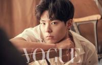 Park Bo Gum Ungkap Impiannya sebagai Seorang Aktor