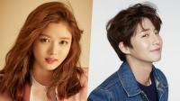 Kim Yoo Jung & Song Jae Rim Berpeluang Reuni Lewat Clean with Passion for Now
