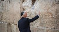 Wapres AS Kunjungi Tembok Barat Yerusalem sebagai Penutup Tur Timur Tengah