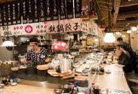 Ingin Berwisata Kuliner di Jepang? Ini 5 Tipsnya!