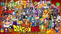 Pencinta Dragon Ball, Ini 7 Prediksi Ending Episode 131