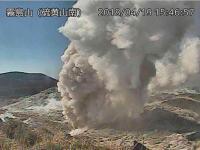 Gunung Io di Jepang Meletus, Status Peringatan Ditingkatkan