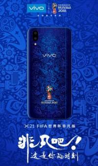 Vivo Luncurkan Ponsel Edisi Piala Dunia