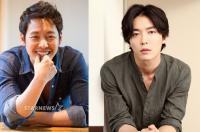 Setelah 11 Tahun, Kim Dong Wook dan Kim Jae Wook Reuni di Hand: The Guest