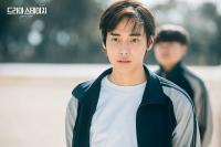Debut Layar Lebar, ONE Bintangi Film Romantis Goodbye Summer