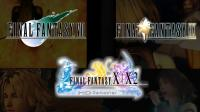Square Enix Bawa Beberapa Game Final Fantasy ke Nintendo Switch