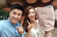 Kim Jong Min dan Hwang Mi Na Resmi Berpacaran