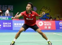Jadwal Wakil Indonesia di Hari Pertama Denmark Open 2018