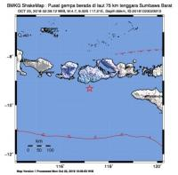 Gempa 4,7 SR Guncang Sumbawa Barat