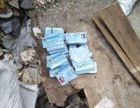 Ribuan E-KTP yang Ditemukan di Duren Sawit Sudah Kedaluwarsa