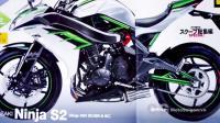 Sosok Sportbike Terbaru Kawasaki yang Dibekali Supercharge