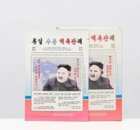 Masker Wajah Kim Jong-un Picu Kontroversi di Korea Selatan