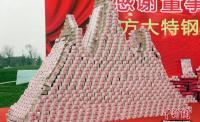 Perusahaan China Bangun Gunung Uang Senilai Rp628 M untuk Pamerkan Bonus Karyawannya