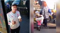 Alami Cedera, Lingard Justru Traktir Es Krim Anak Sekolah