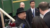 Kim Jong-un Tiba di Rusia dengan Kereta Lapis Baja untuk Pertemuan dengan Putin