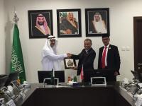KPK Jalin Kerja Sama dengan Badan Antikorupsi Arab Saudi