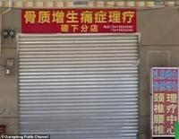 Tabib di China Tewas Usai Minum Obat Racikan Sendiri