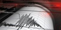 Gempa Melanda Sukabumi, Pusatnya di Darat