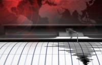 Gempa Magnitudo 4,7 Guncang Cilacap, Terasa hingga Kebumen
