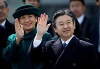 Penobatan Kaisar Jepang Dikritik Terkait Penggunaan Jutaan Dolar Dana Publik