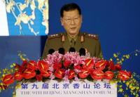 Korea Utara Desak Korsel dan AS Cari Solusi Baru untuk Selesaikan Konflik