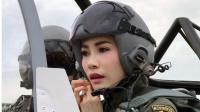 Raja Thailand Cabut Semua Gelar dan Pangkat Permaisurinya