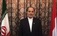 Dubes Iran: Ada Lebih 400 Kosakata Bahasa Indonesia Murni dari Persia