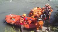 Korban Tewas Jembatan Putus saat Banjir Bandang di Bengkulu Jadi 10 Orang