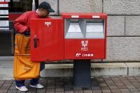 24.000 Barang Tak Dikirim Ditemukan di Rumah Mantan Tukang Pos Jepang