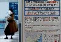 Cegah Penyebaran Virus Korona, Mongolia Tutup Perbatasan dan Semua Lembaga Pendidikan