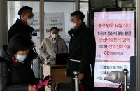 Korea Selatan Publikasikan Data Lokasi Pasien Virus Korona secara <i>Online</i>