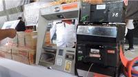 Pencurian Mesin ATM Rp891 Juta Direncanakan dari Dalam Penjara