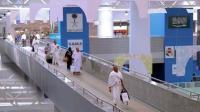 Arab Saudi Perketat Pemegang Visa Non-Umrah di Bandara King Abdul Aziz